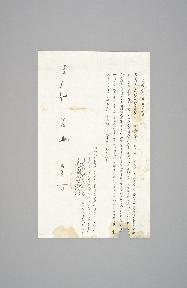 1855년 한성부 박유성(朴逌性) 준호구