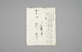 1834년 한성부 박유성(朴逌性) 준호구