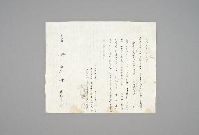 1846년 한성부 박유성(朴逌性) 준호구