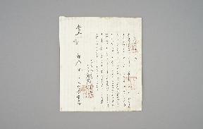 1837년 한성부 박유성(朴逌性) 준호구