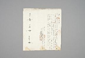 1843년 한성부 박유성(朴逌性) 준호구