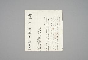 1831년 한성부 박유성(朴逌性) 준호구