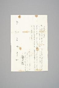 1852년 한성부 박유성(朴逌性) 준호구